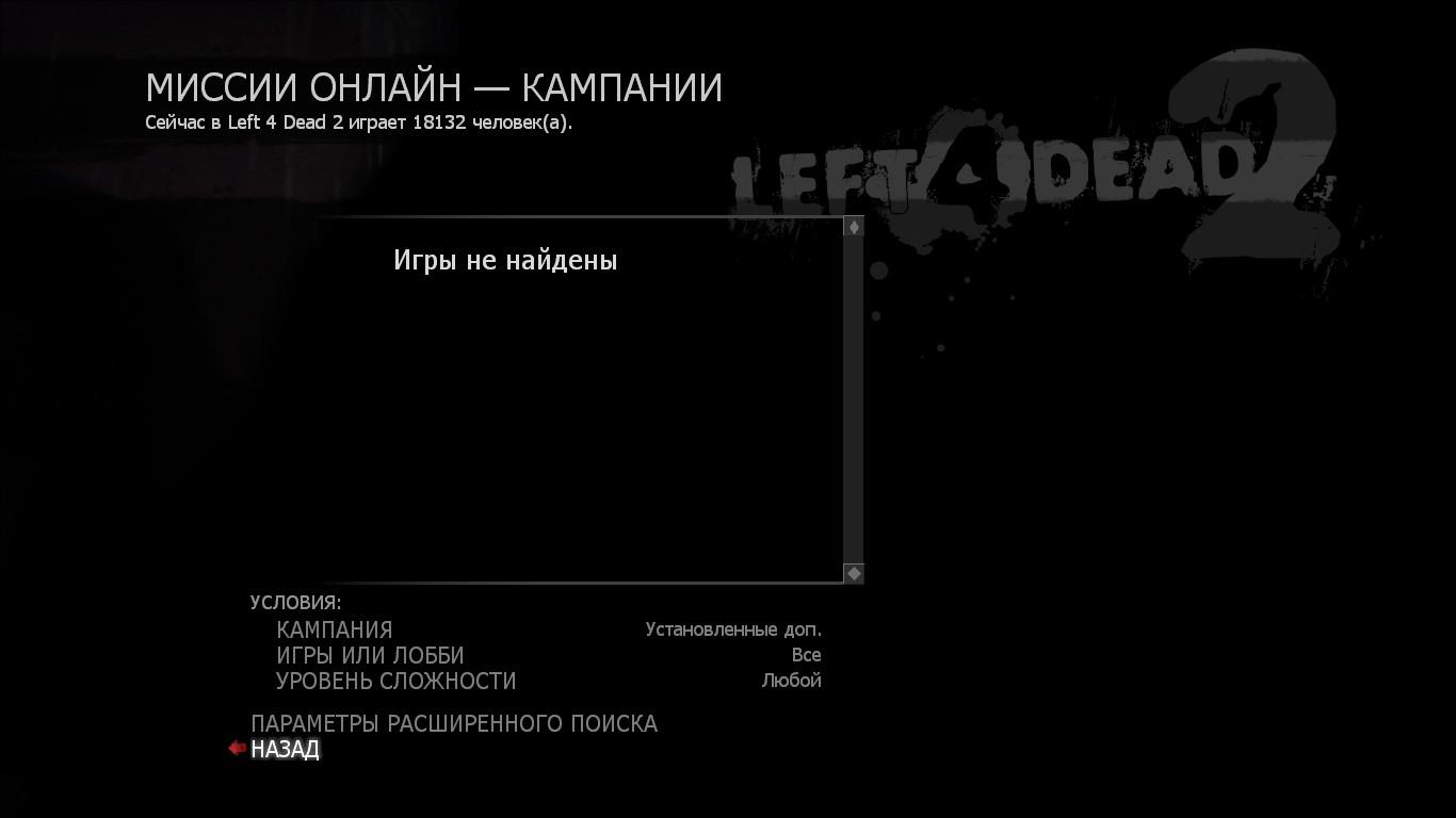 L4D2:Геймплей - Left 4 Dead 2 Оружие
