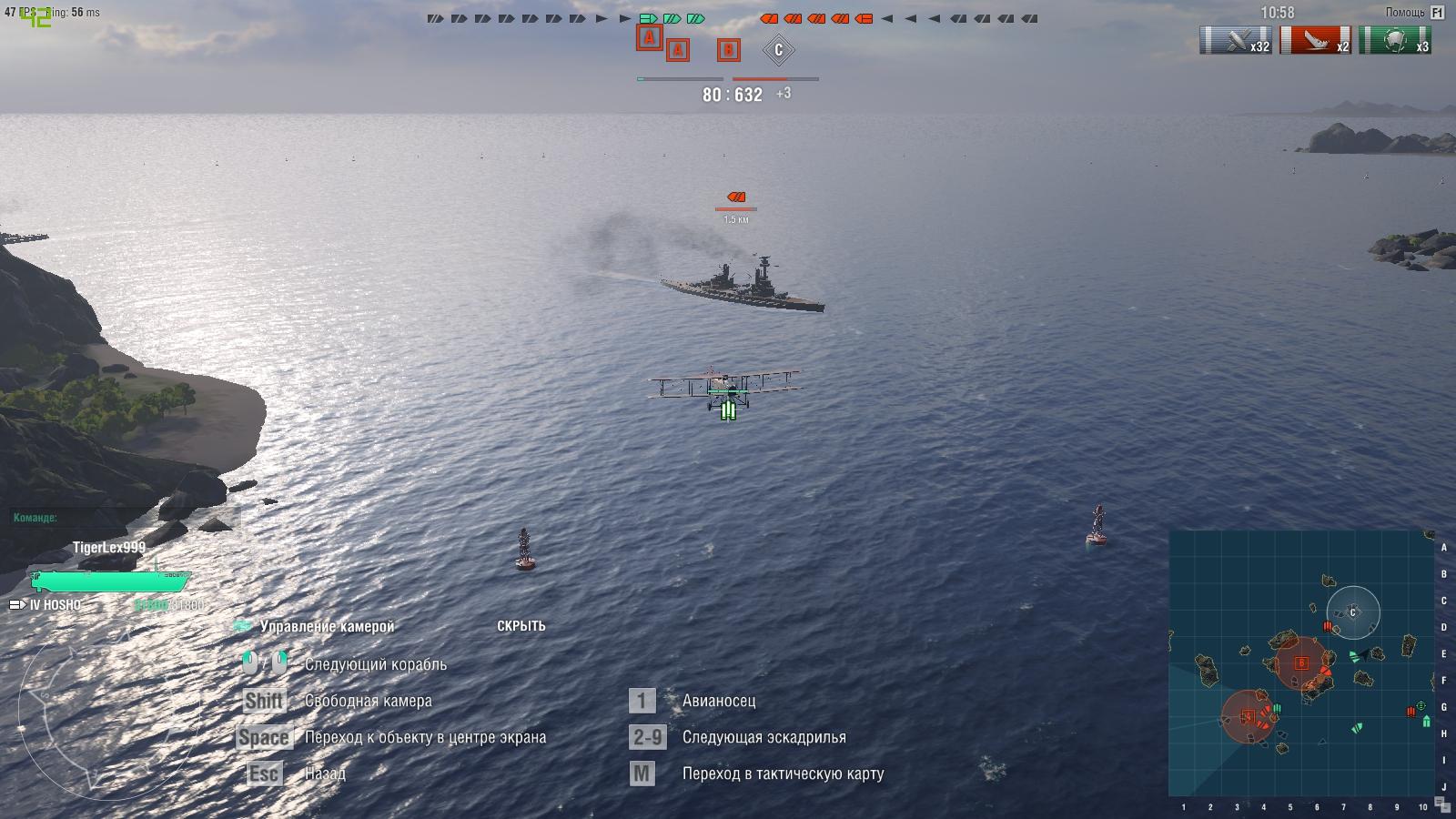 shot-17.07.08_16.16.25-0726.jpg - World of Warships