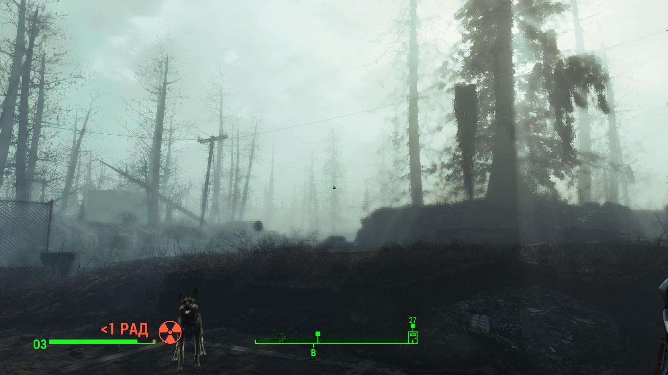 Содружество - Fallout 4