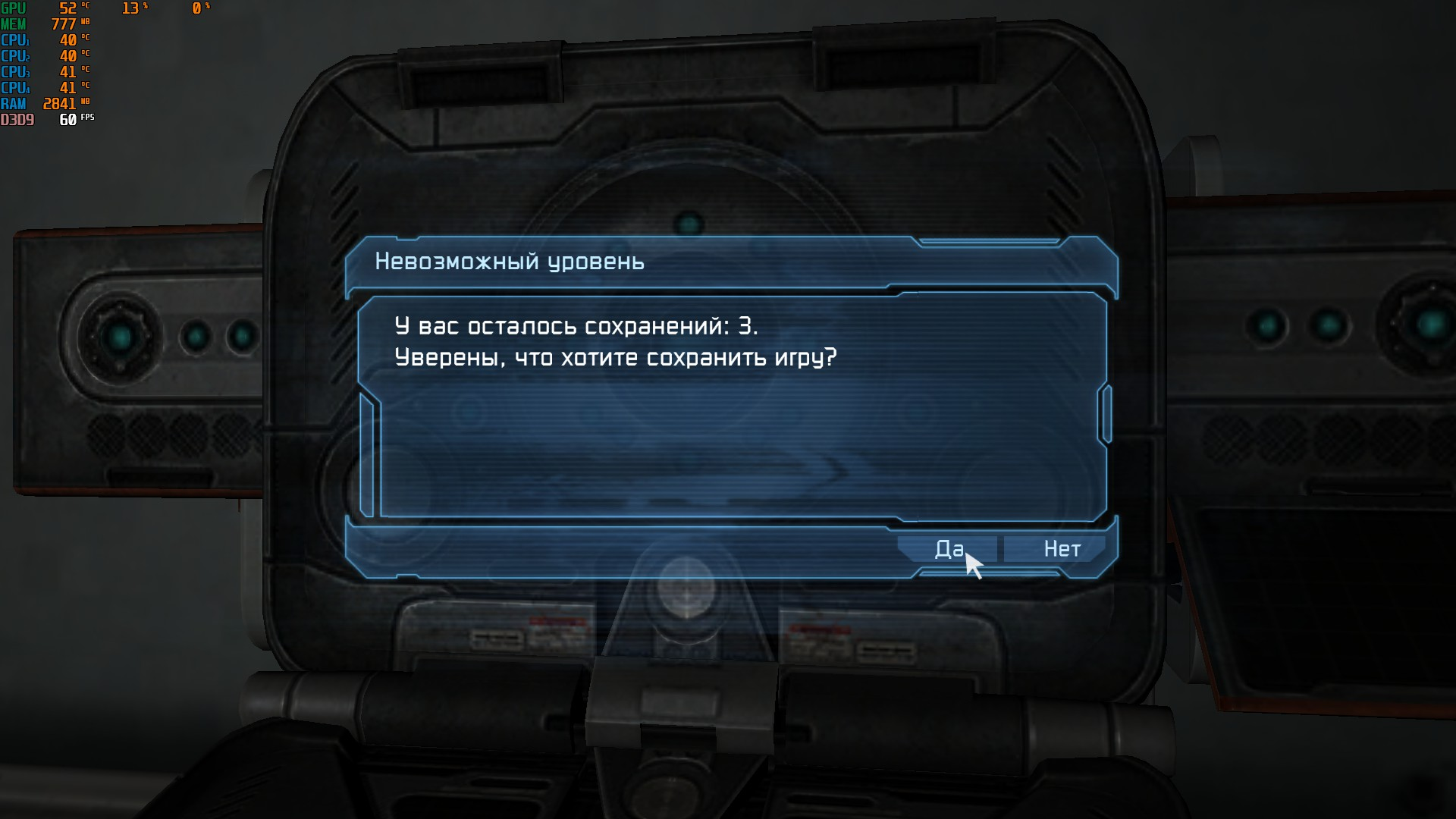 00001.jpg - Dead Space 2