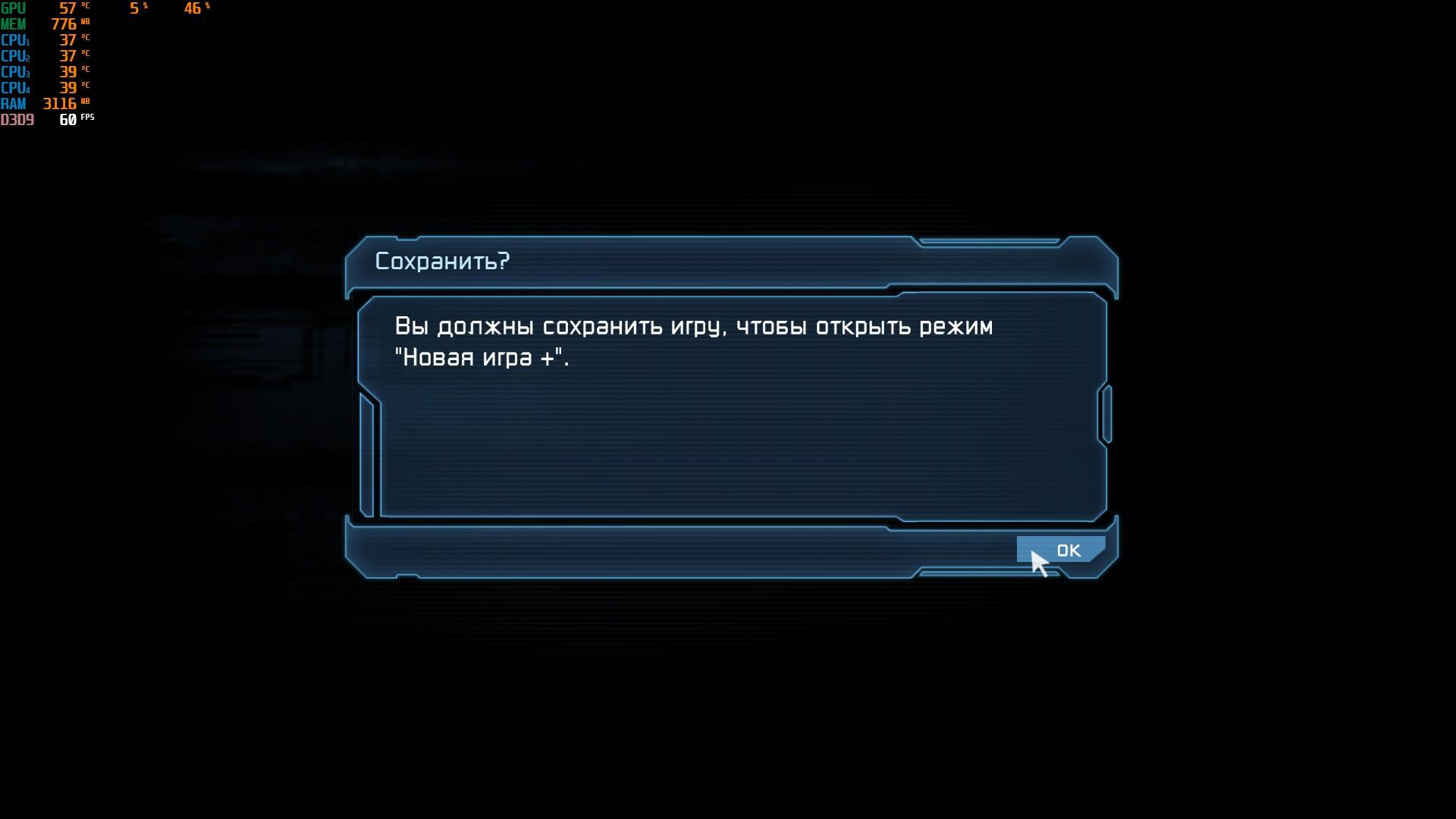 00003.jpg - Dead Space 2