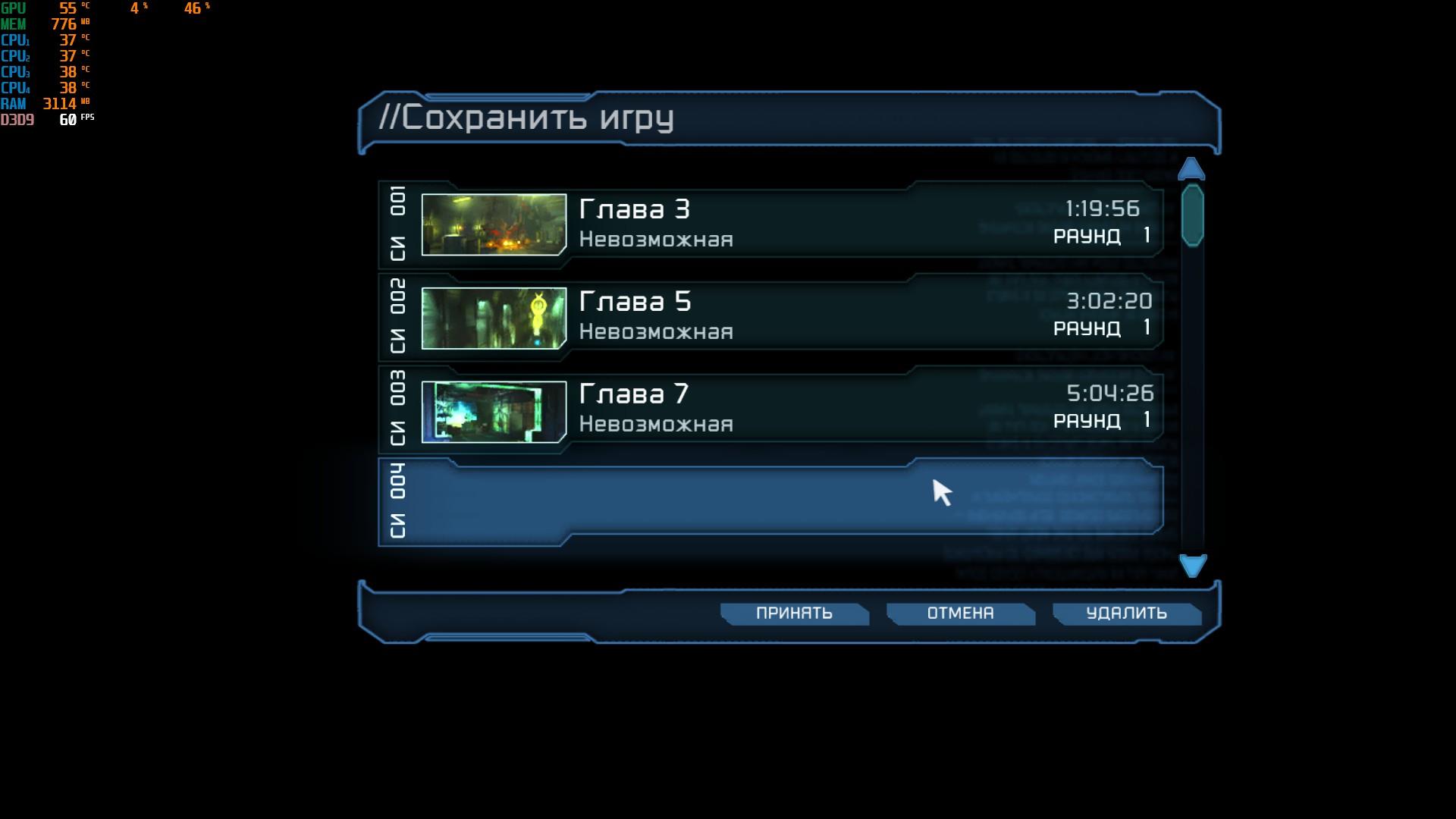00004.jpg - Dead Space 2