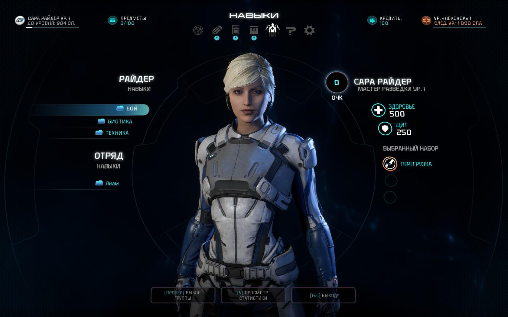 Скрины Mass Effect: Andromeda - Mass Effect: Andromeda