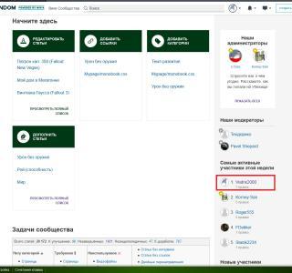 ru.fallout.wikia.com