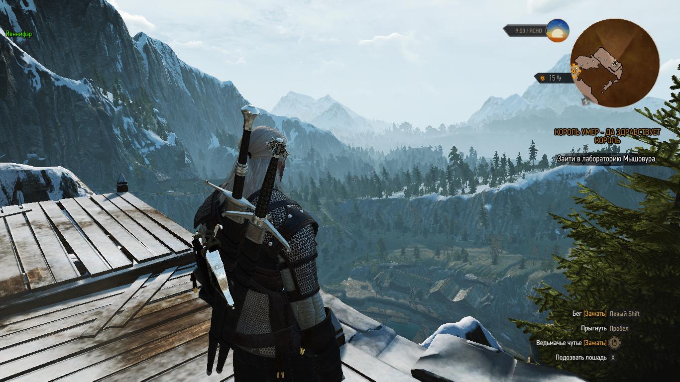Геральт - Witcher 3: Wild Hunt, the Каэр Трольде, Скелигге