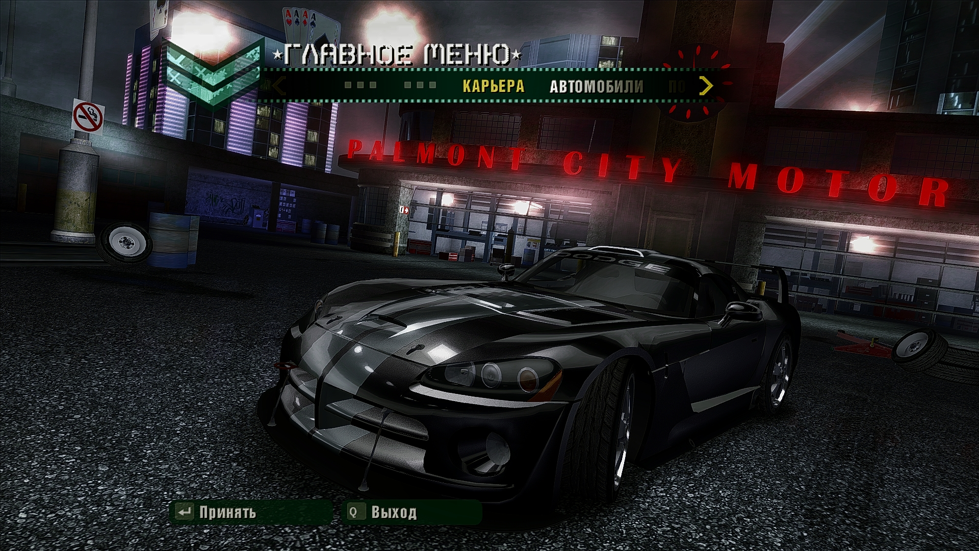 Мод Viper Competition Coupe 2003 - Need for Speed: Carbon