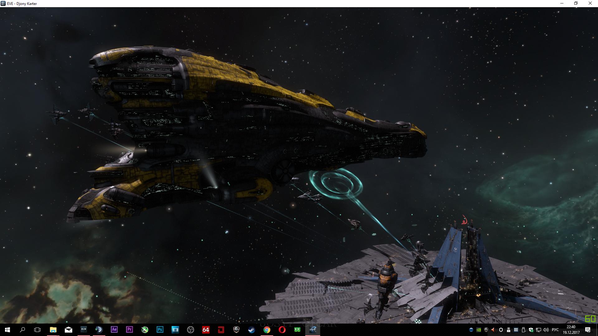 Desktop Screenshot 2017.12.19 - 22.40.01.70.png - EVE Online