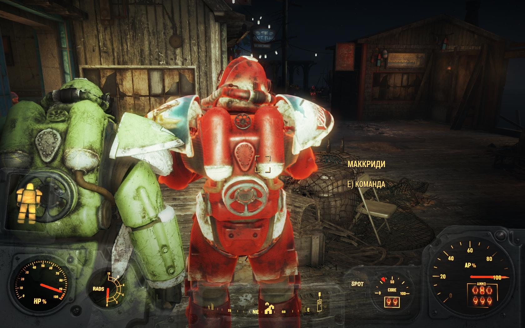 Маккриди не нужен ядерный блок для силовой брони - по команде и так залез - Fallout 4 Маккриди, силовая броня