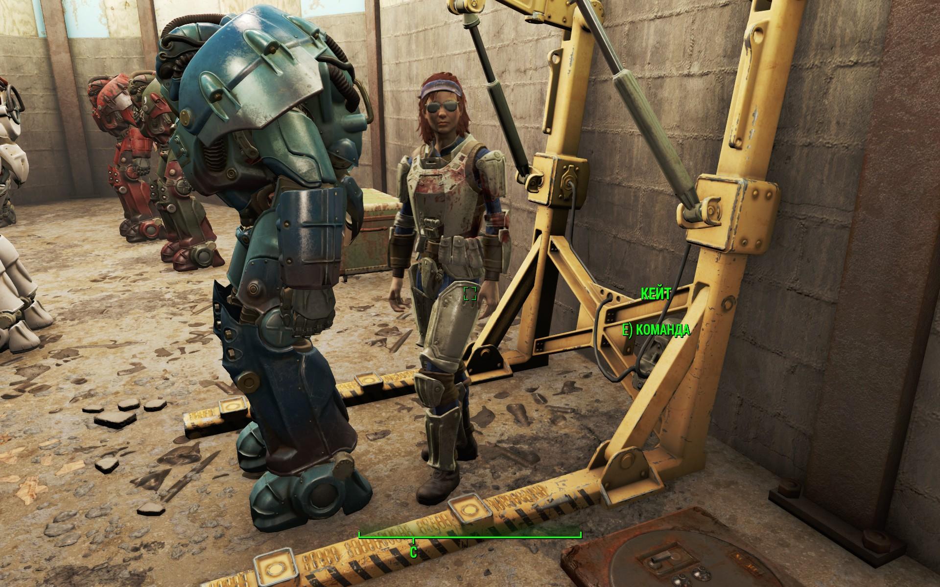 20180120084705_1.jpg - Fallout 4
