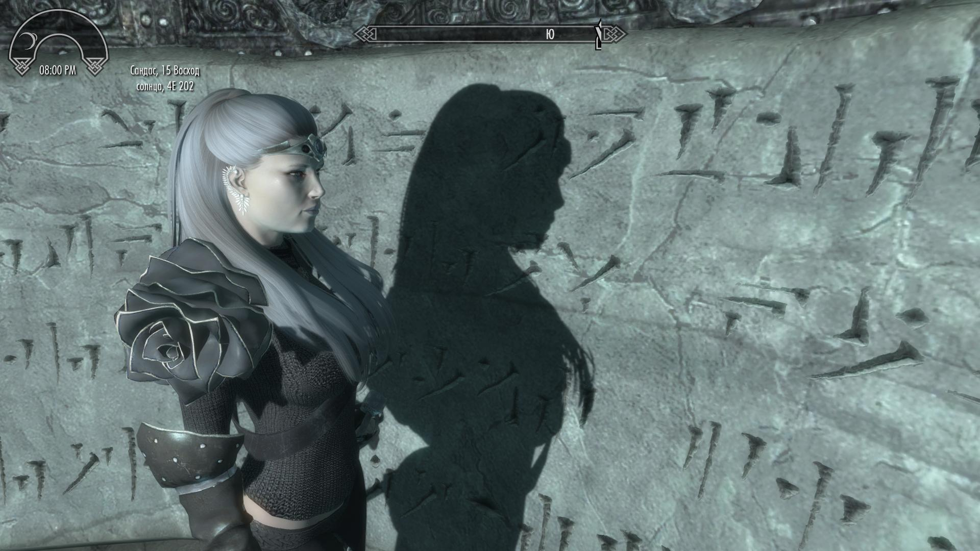 Героиня ракурс 1 - Elder Scrolls 5: Skyrim, the