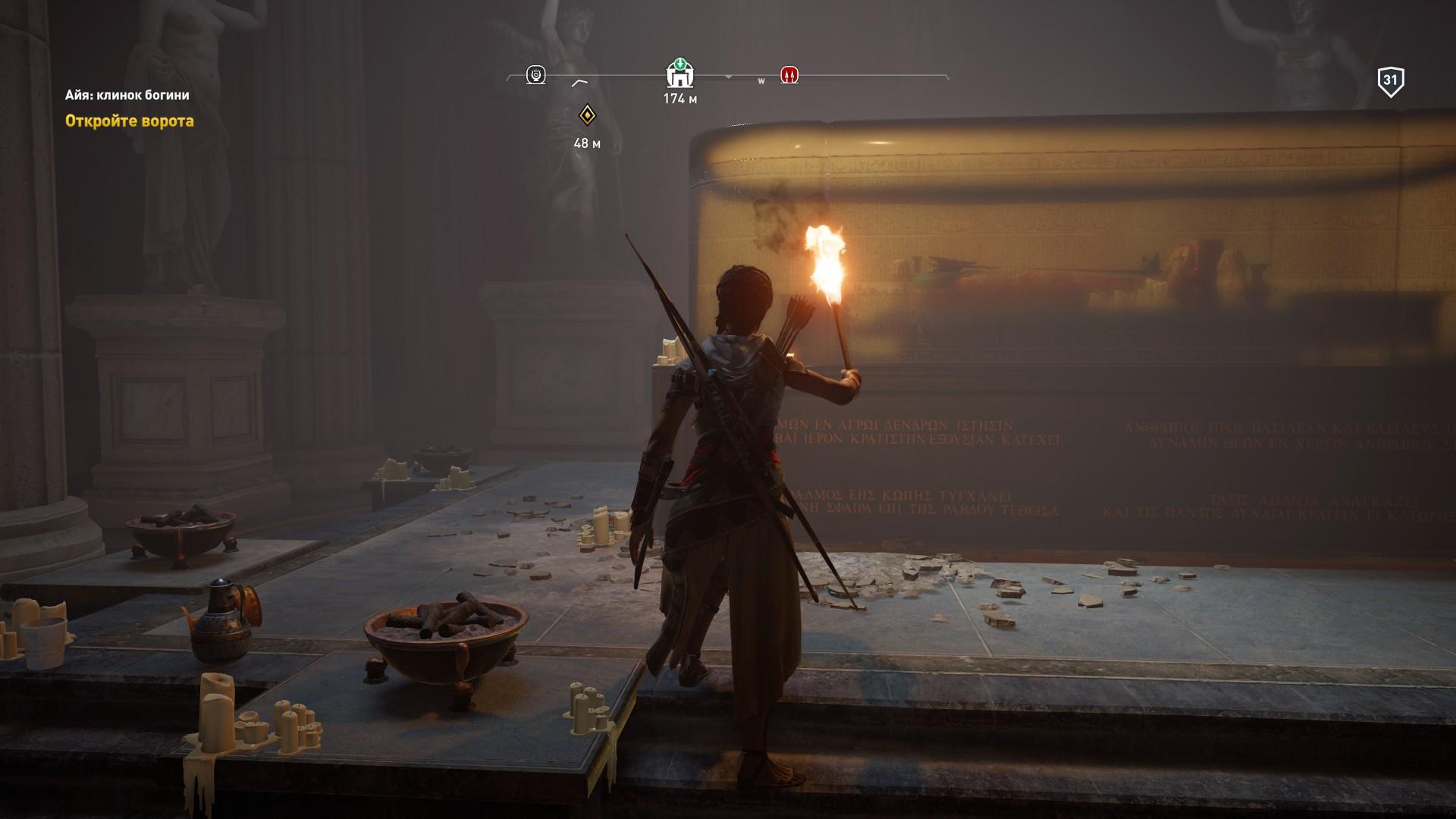 Assassin's Creed® Origins2018-1-23-21-24-19.jpg - Assassin's Creed: Origins
