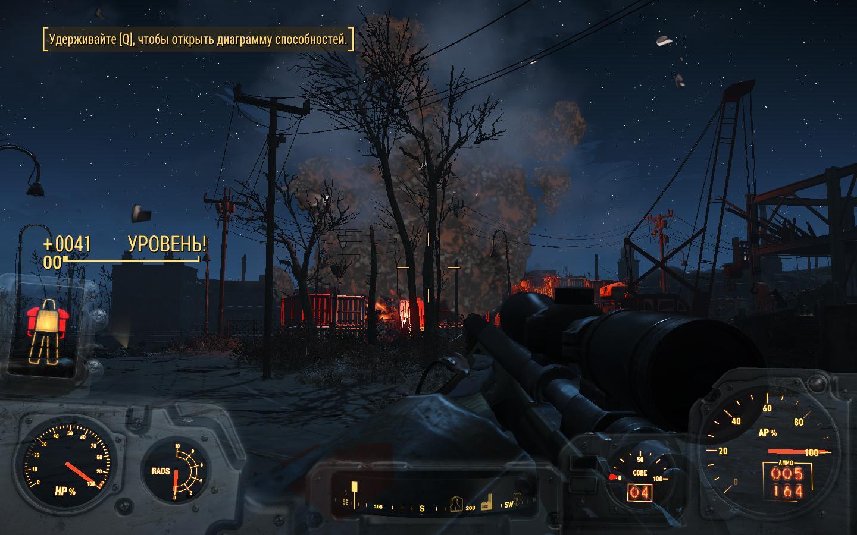 Fallout4 2018-01-23 22-27-34-204.png - Fallout 4