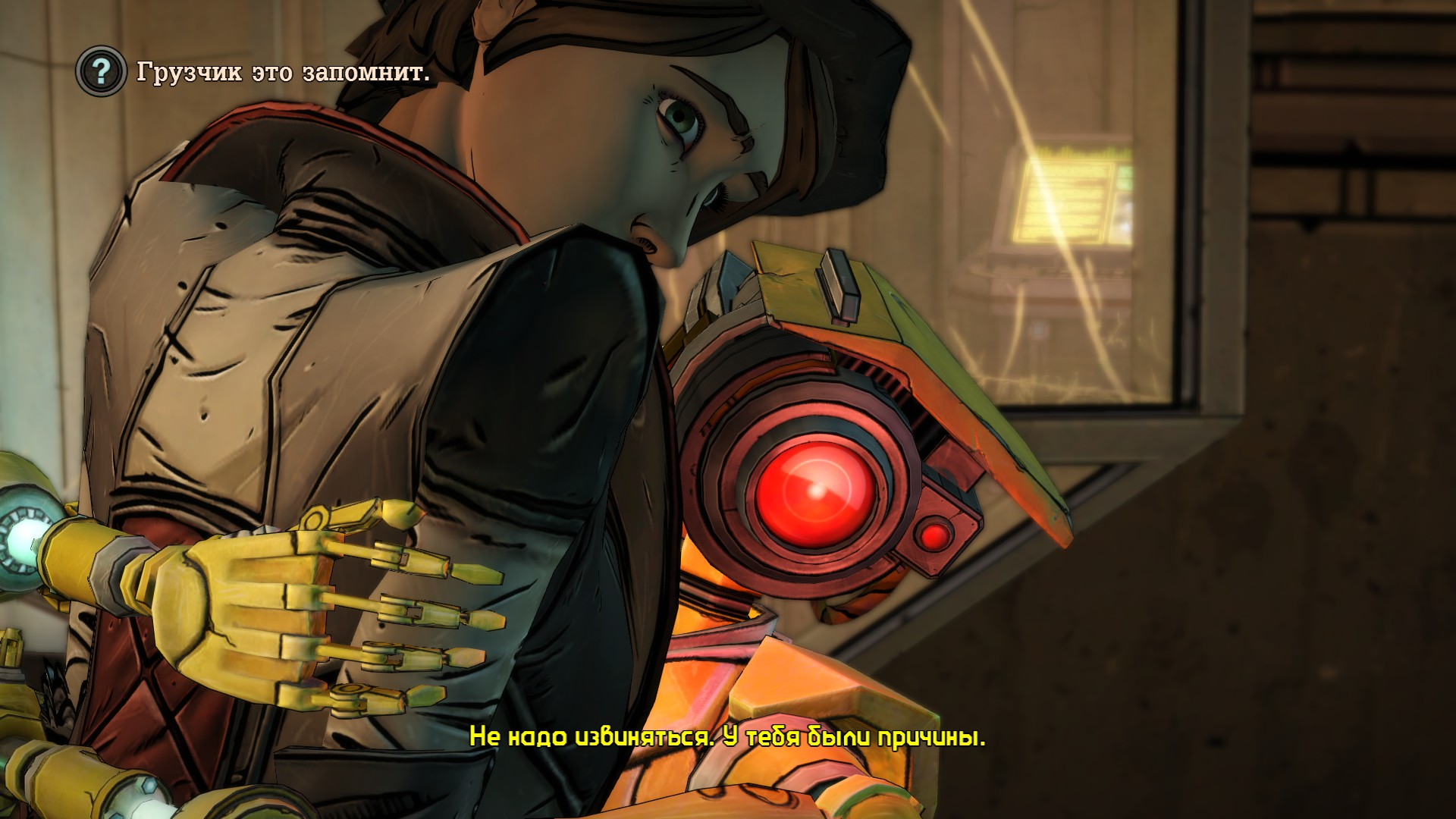 330830_screenshots_20161225033605_1.jpg - Tales from the Borderlands