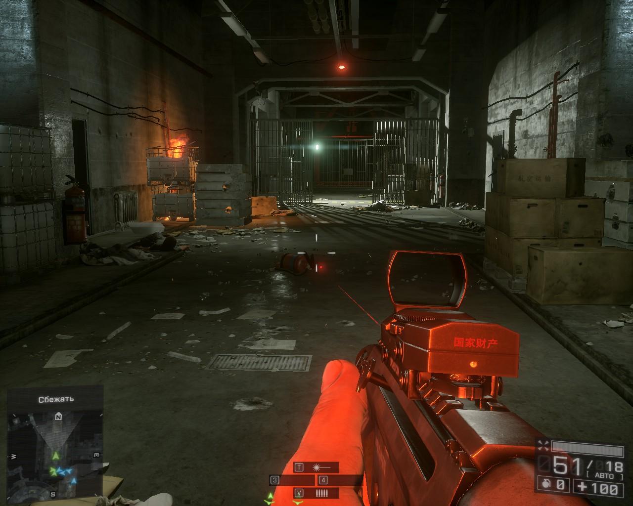 bf4 2014-04-06 00-34-28-97.jpg - Battlefield 4
