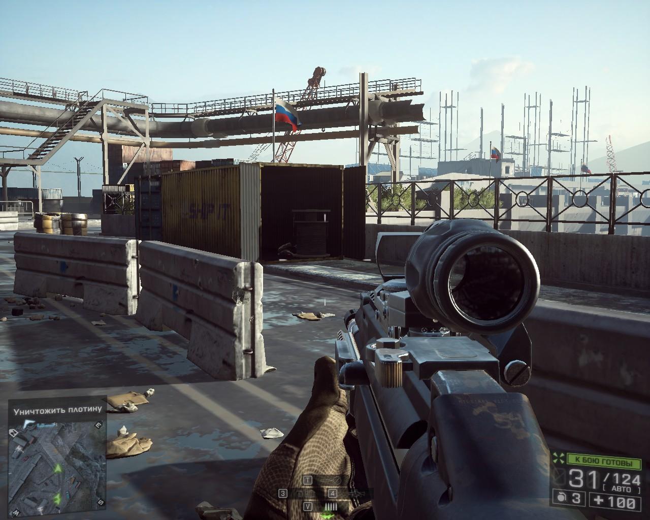 bf4 2014-04-07 00-09-41-41.jpg - Battlefield 4