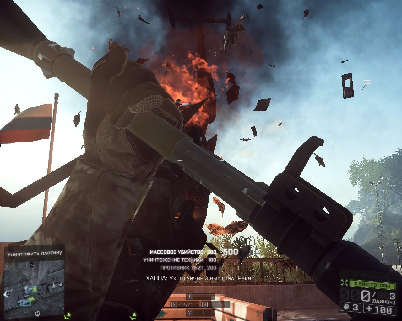 bf4 2014-04-07 00-10-43-67.jpg - Battlefield 4