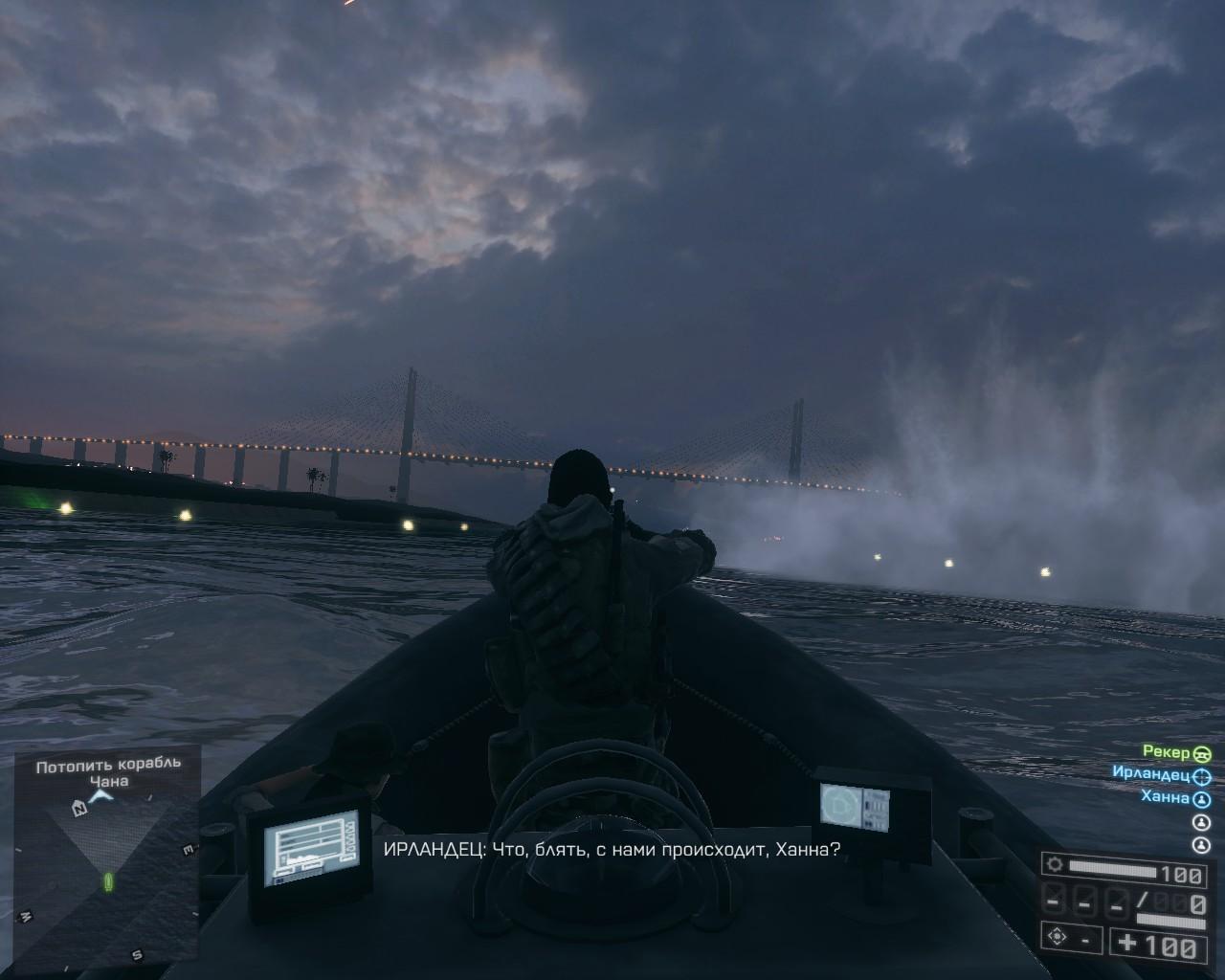 bf4 2014-04-11 18-09-58-07.jpg - Battlefield 4