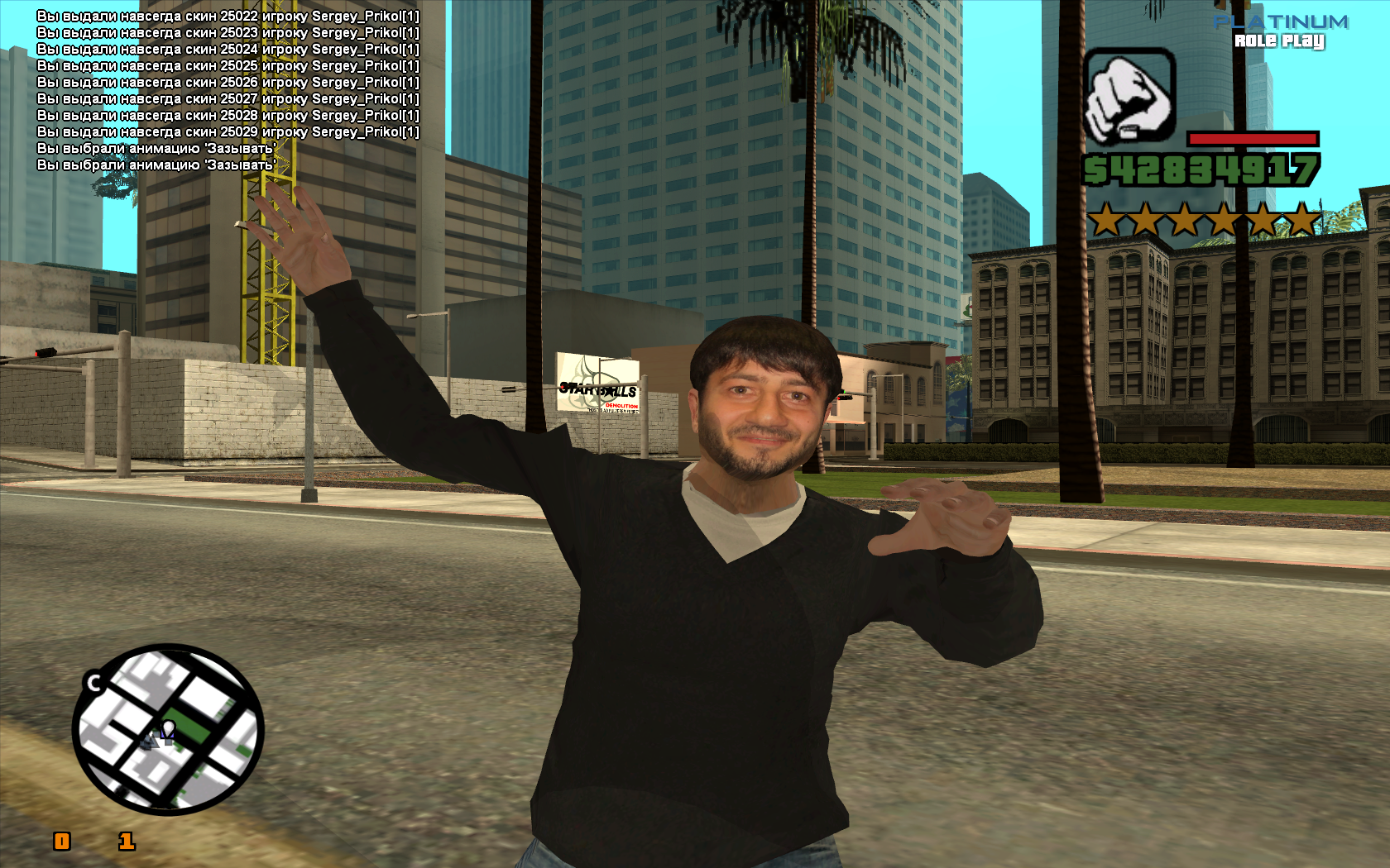 Замечательный мужик - Grand Theft Auto: San Andreas GTA, галустян, навальный, ноги, потные,