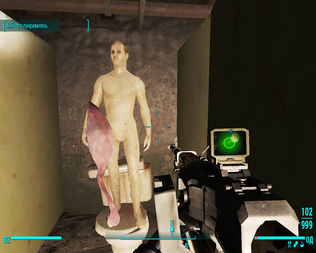 ScreenShot161 (16).png - Fallout 4