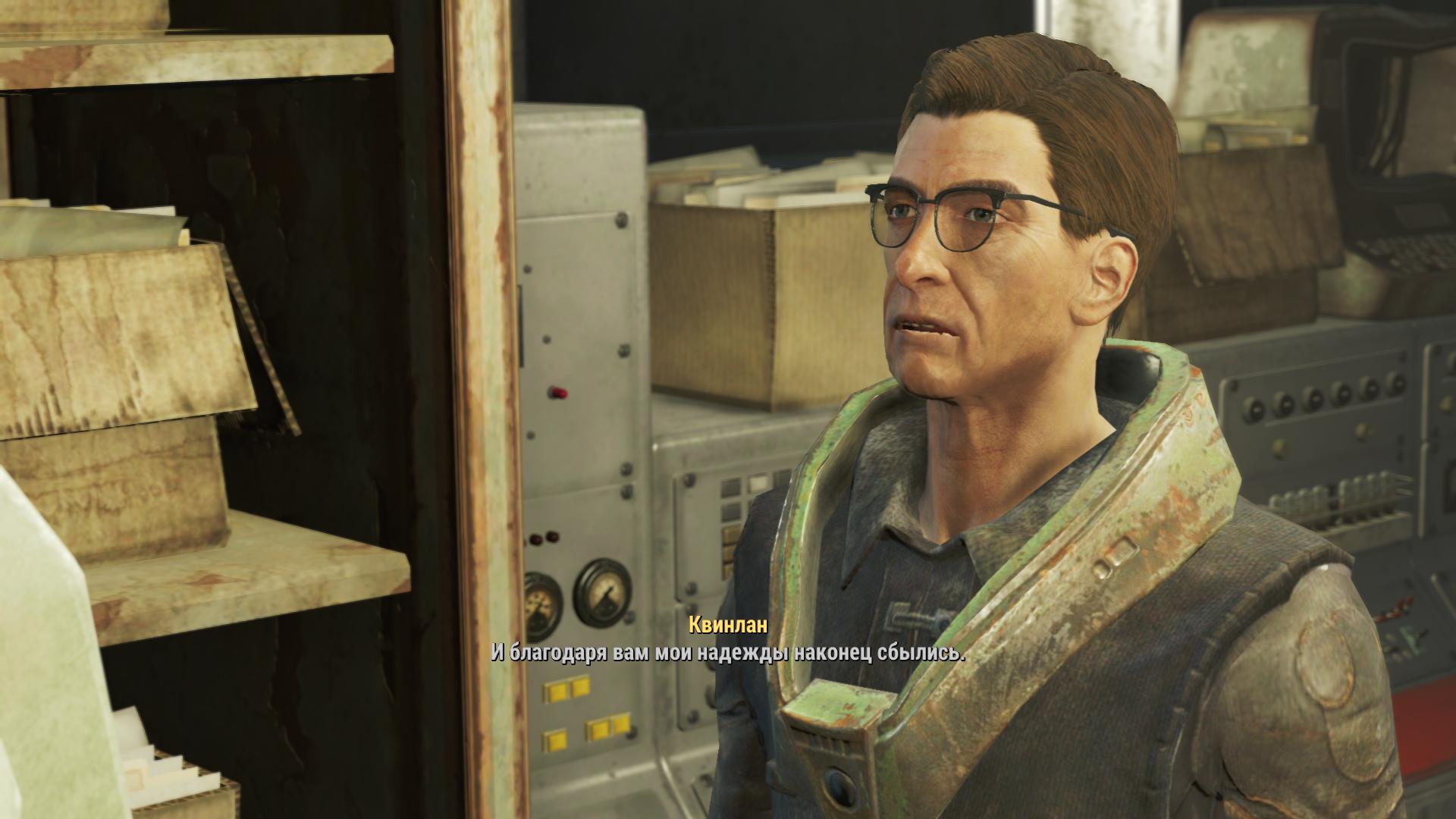ScreenShot20.png - Fallout 4