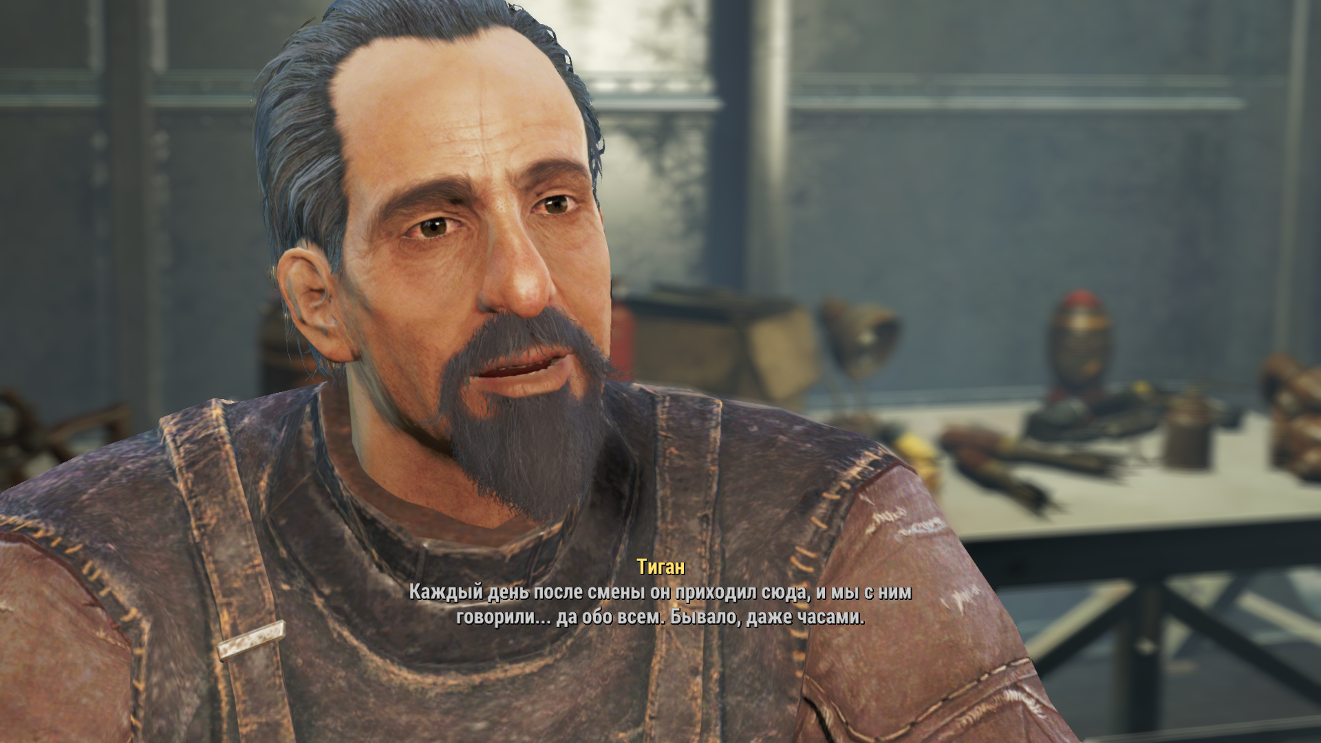 ScreenShot23.png - Fallout 4