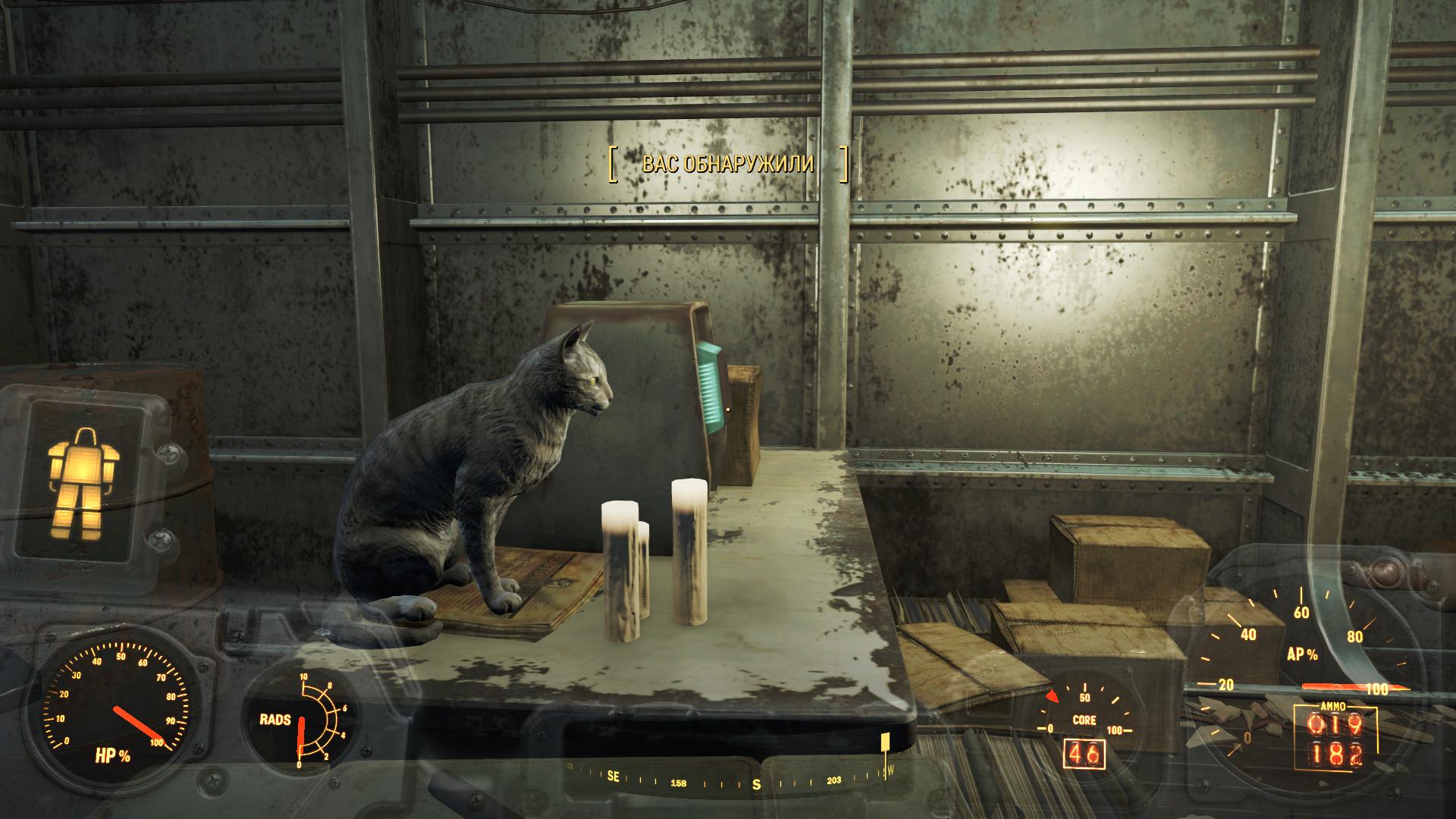 ScreenShot27.png - Fallout 4