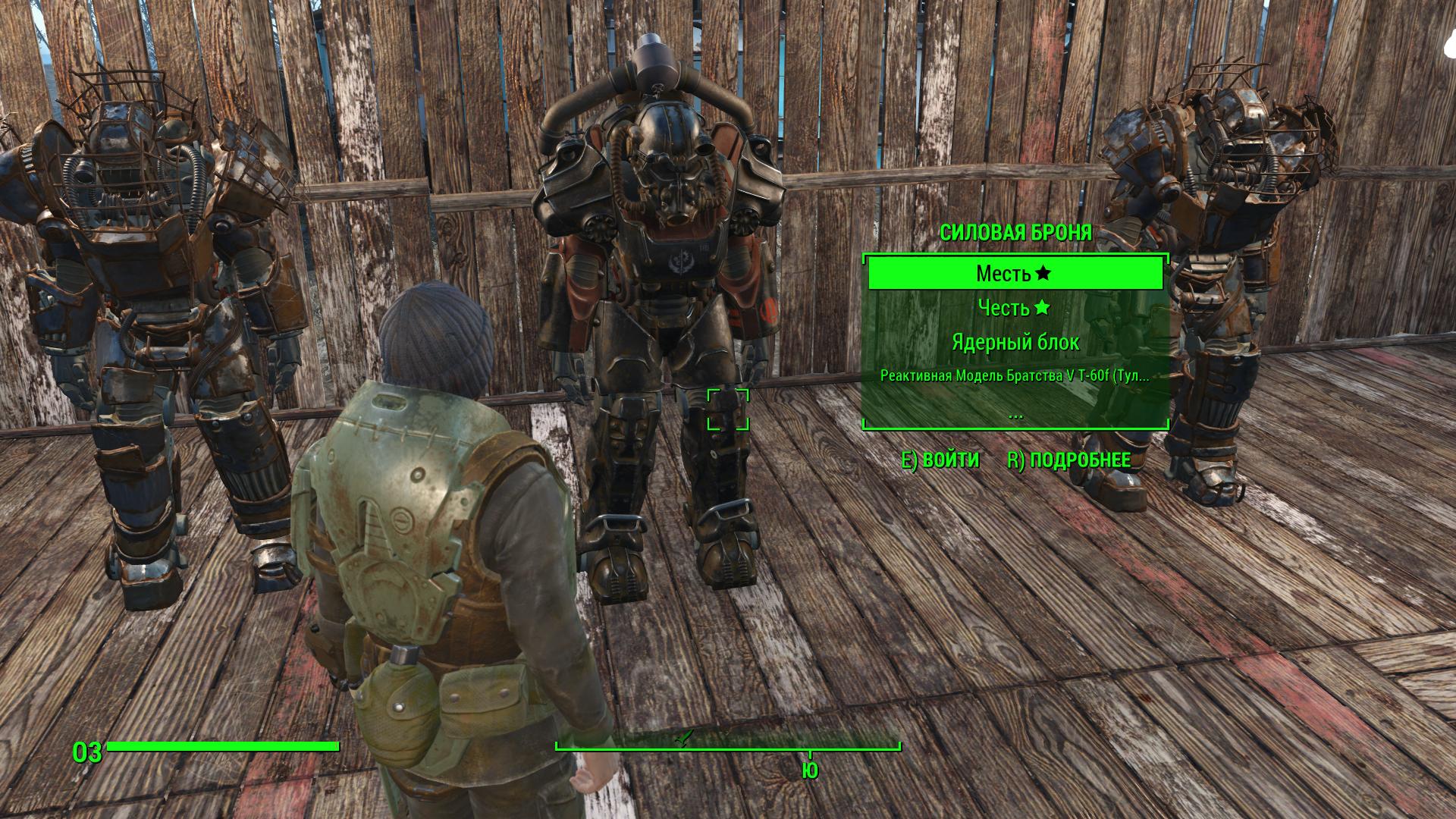 ScreenShot32.png - Fallout 4
