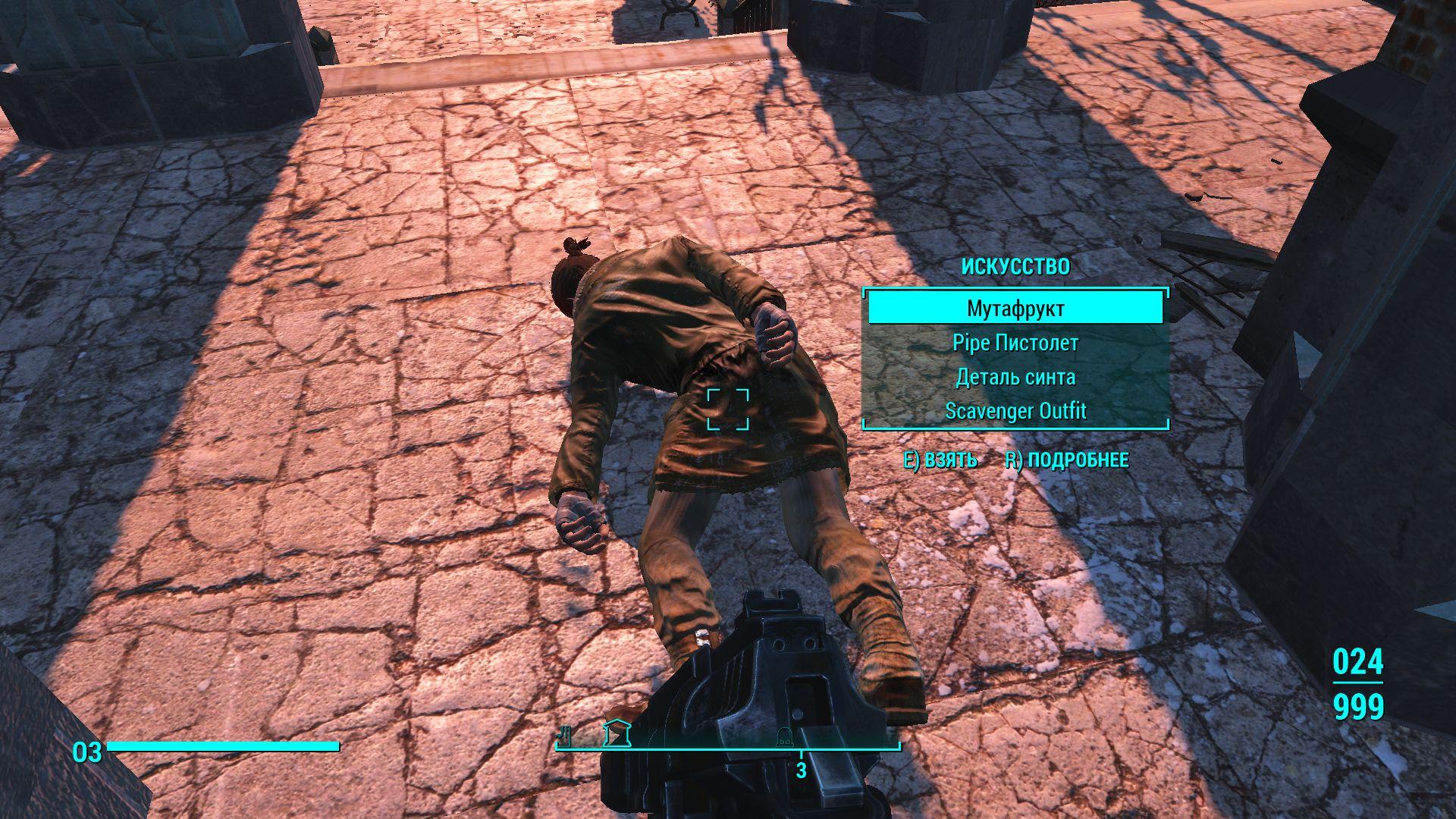 Синты не пройдут!! - Fallout 4