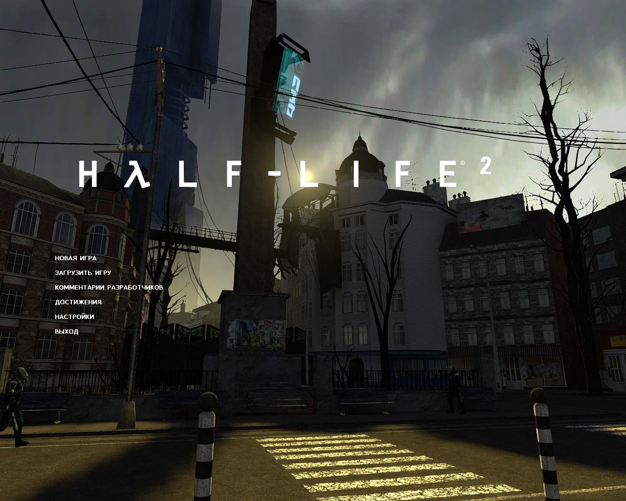 hl2 2014-04-12 21-23-10-70.jpg - Half-Life 2