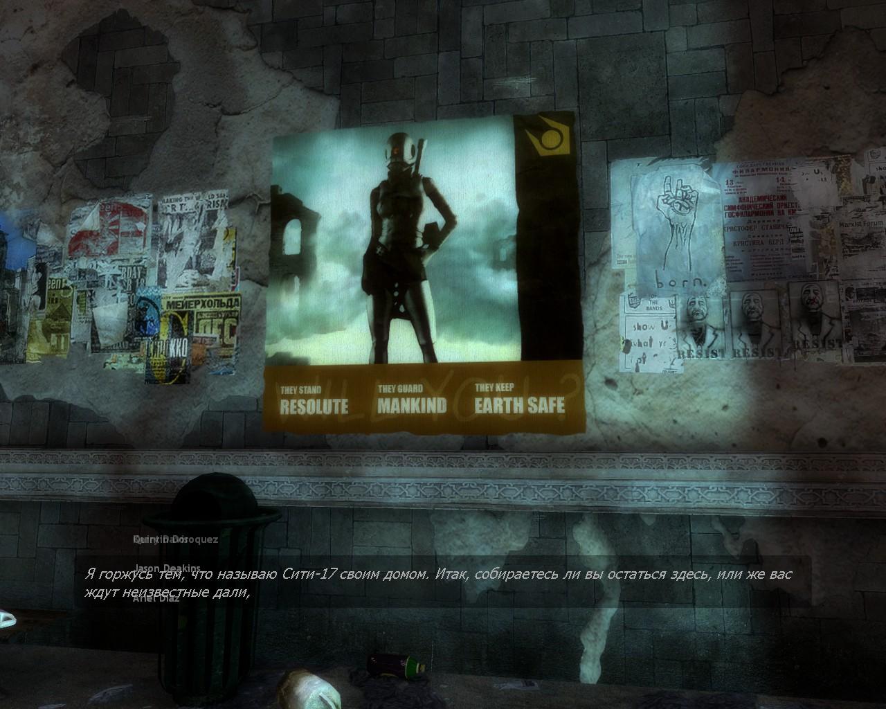 hl2 2014-04-29 22-50-24-90.jpg - Half-Life 2