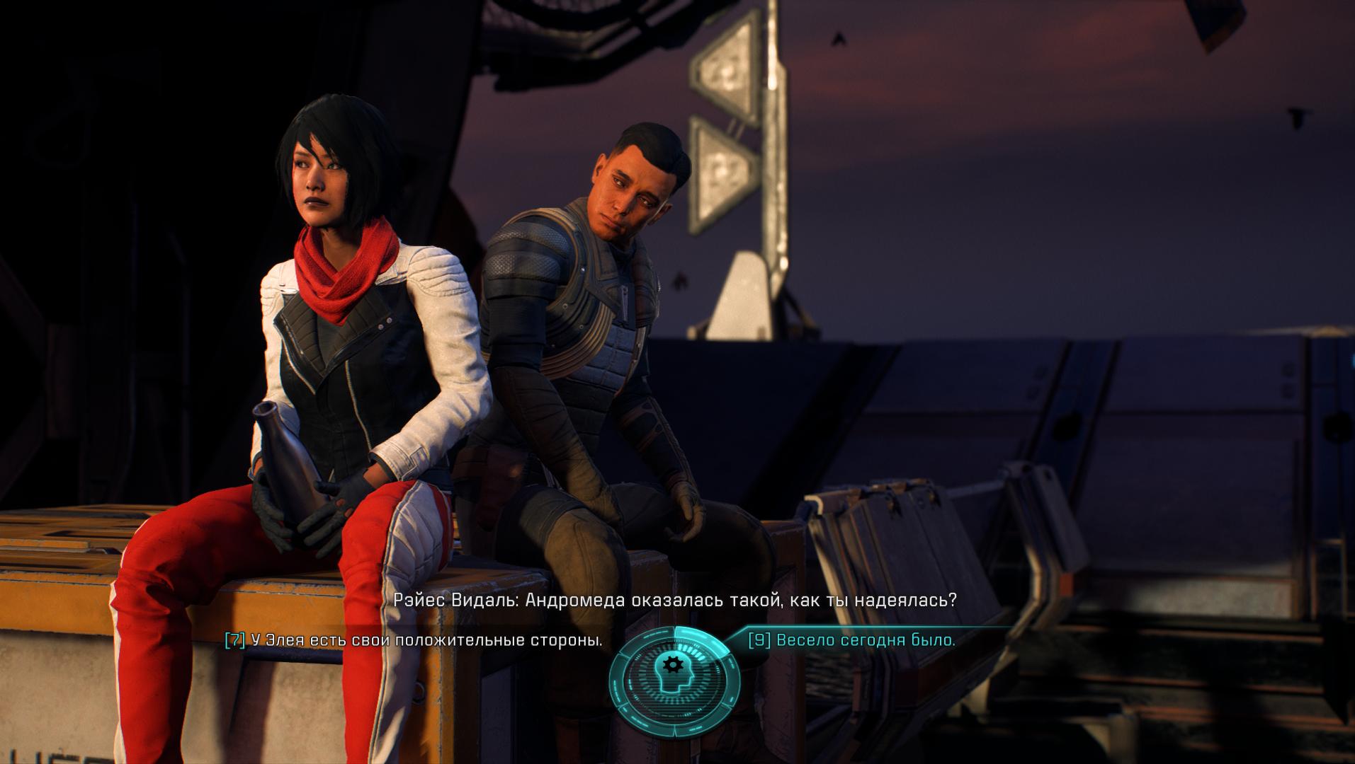 2017-12-04 04_06_14-Mass Effect™_ Andromeda.png - Mass Effect: Andromeda