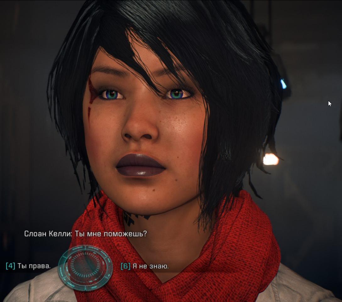 2018-02-09 14_37_13-Начальный экран.png - Mass Effect: Andromeda