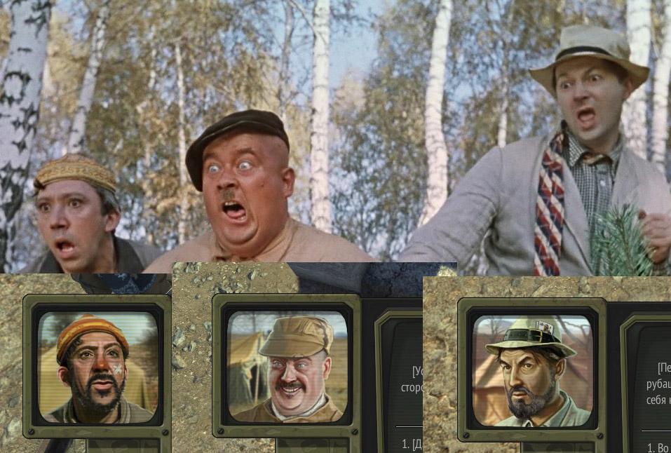 Отсылка к советской классике - ATOM RPG