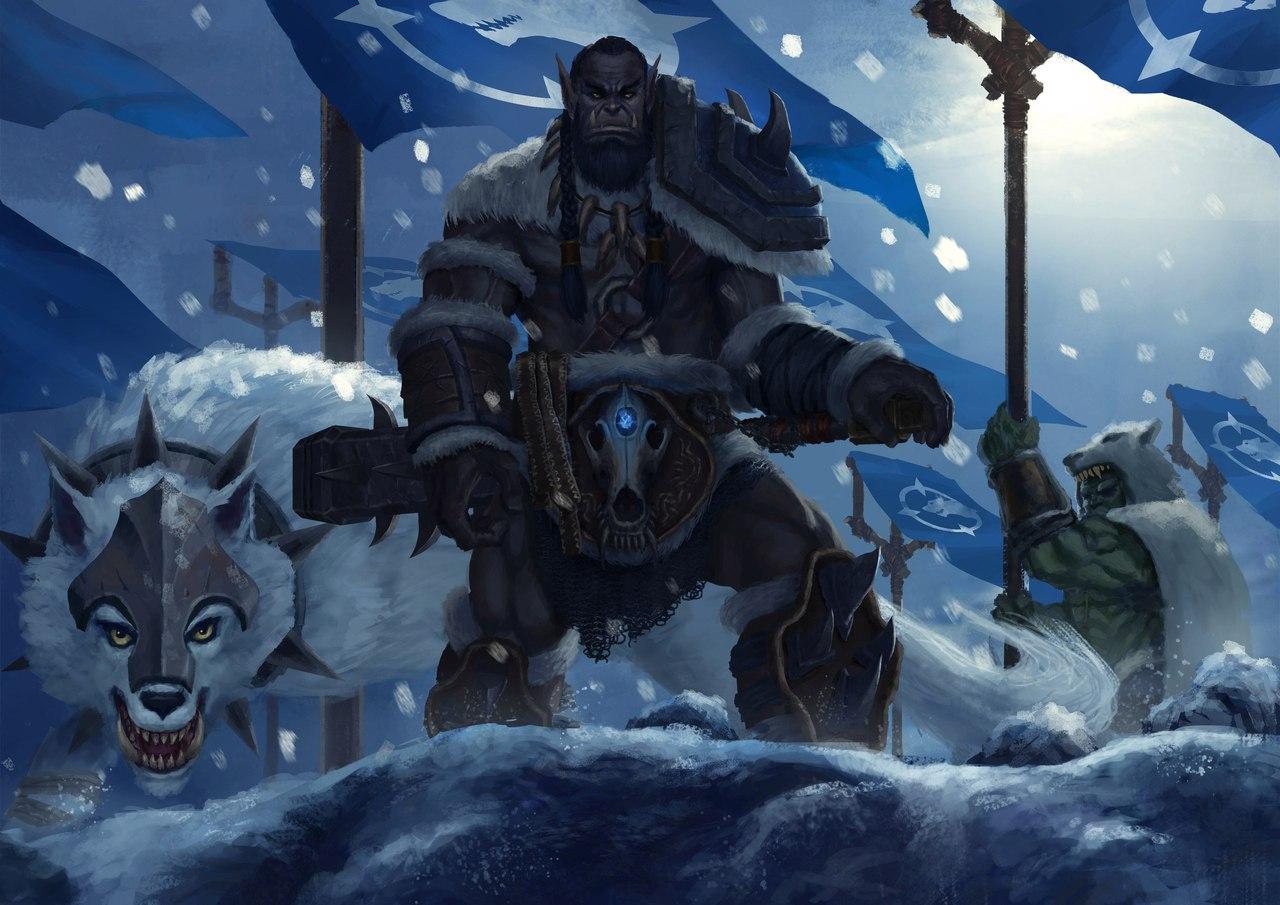 Y-SlBNXrX2E.jpg - World of Warcraft Арт, Северные Волки