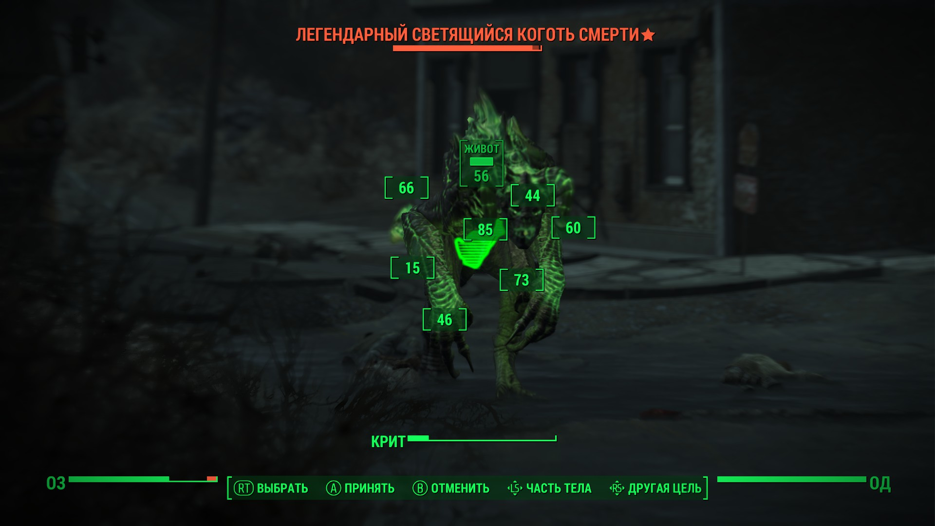 20180209174935_1.jpg - Fallout 4