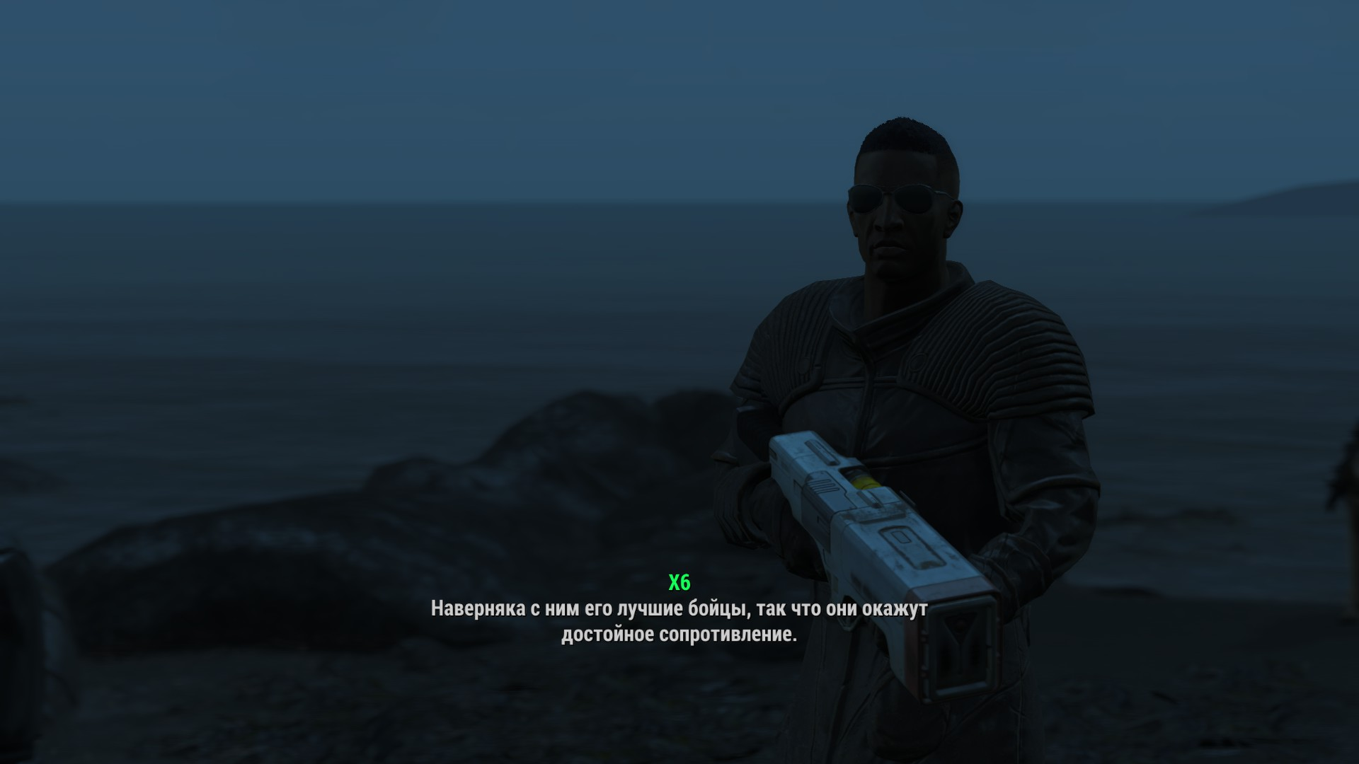 20180209180142_1.jpg - Fallout 4