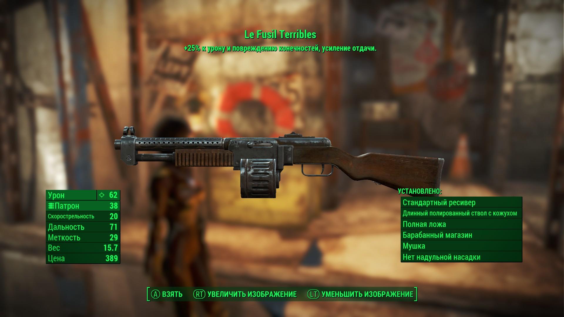 20180209182101_1.jpg - Fallout 4