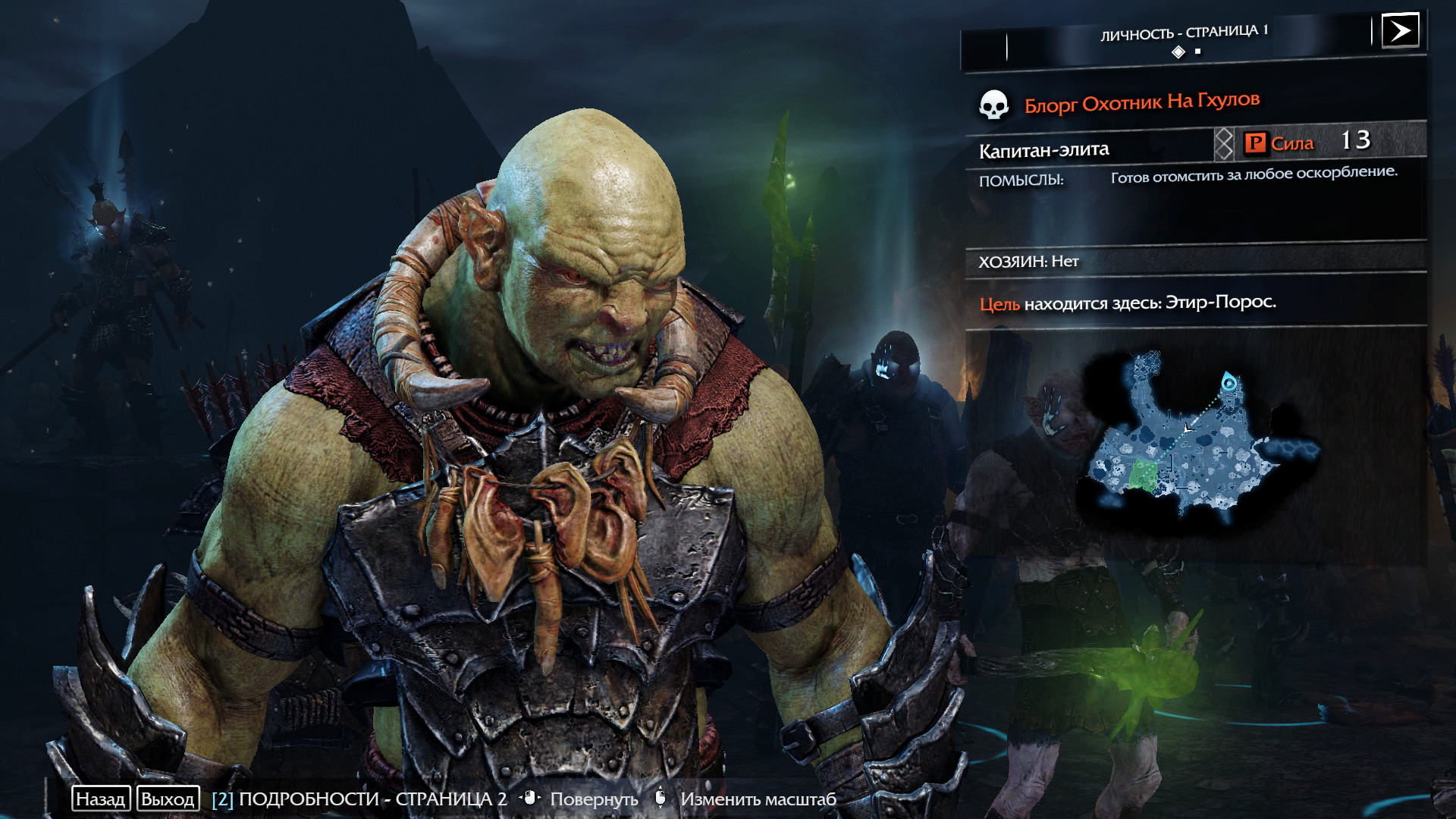ShadowOfMordor 2016-10-25 20-12-56-57.jpg - Middle-earth: Shadow of Mordor