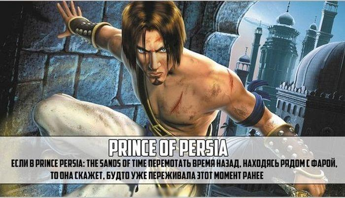 227955ac30be7ec_813_fact_game_22.jpg - Prince of Persia: The Forgotten Sands