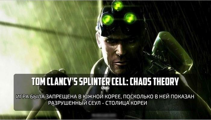 1393916011_fact_game_19.jpg - Tom Clancy's Splinter Cell: Chaos Theory