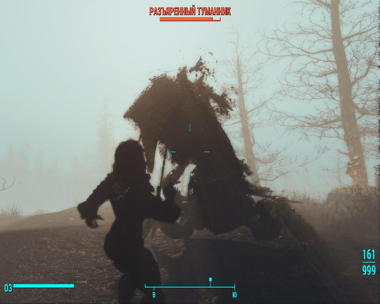 ScreenShot179 (10).png - Fallout 4