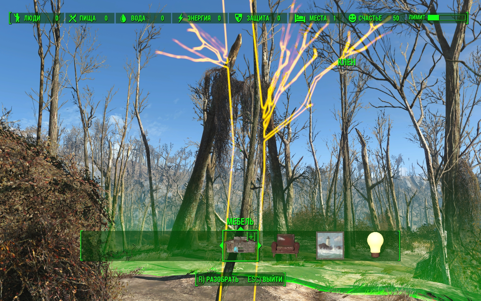 Невидимое дерево (Сэнкчуари) - Fallout 4 Баг