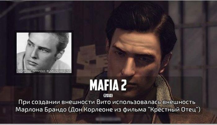 65b7efc8c4b752a34f0c3b85db4952e9.jpg - Mafia 2