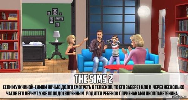 1393445216_206692058.jpg - Sims 2, the