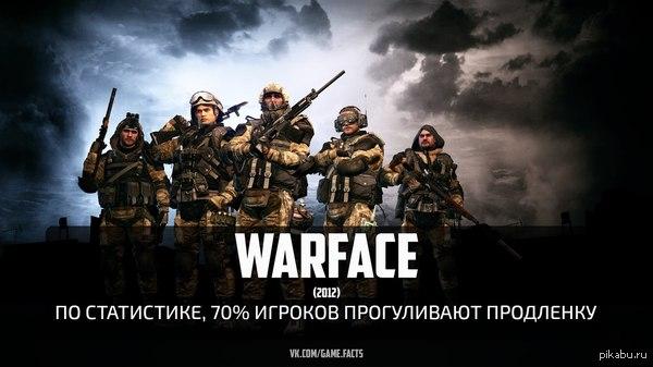 1397132683_353102536.jpg - Warface