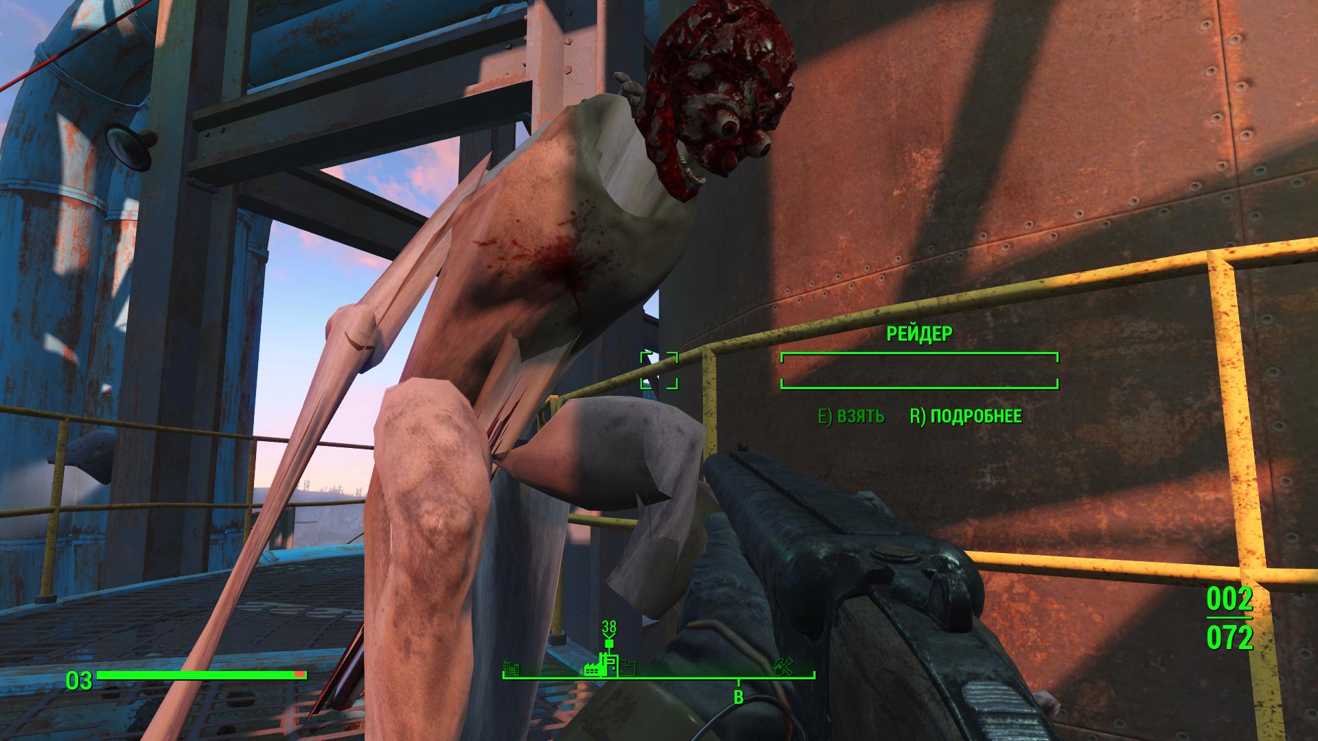 консольные команды - Fallout 4
