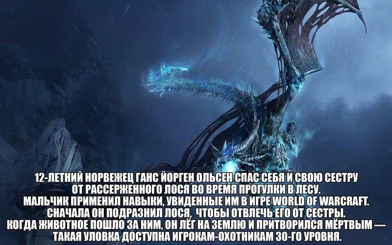 gmkmjyydqq0.jpg - World of Warcraft