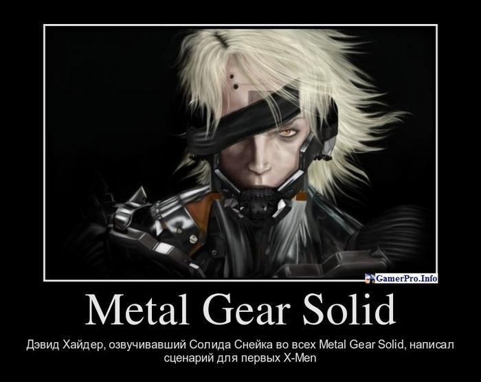 videoigra-0012.jpg - Metal Gear Solid