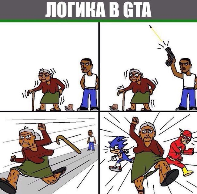 1487527431_comix_03.jpg - Grand Theft Auto: San Andreas