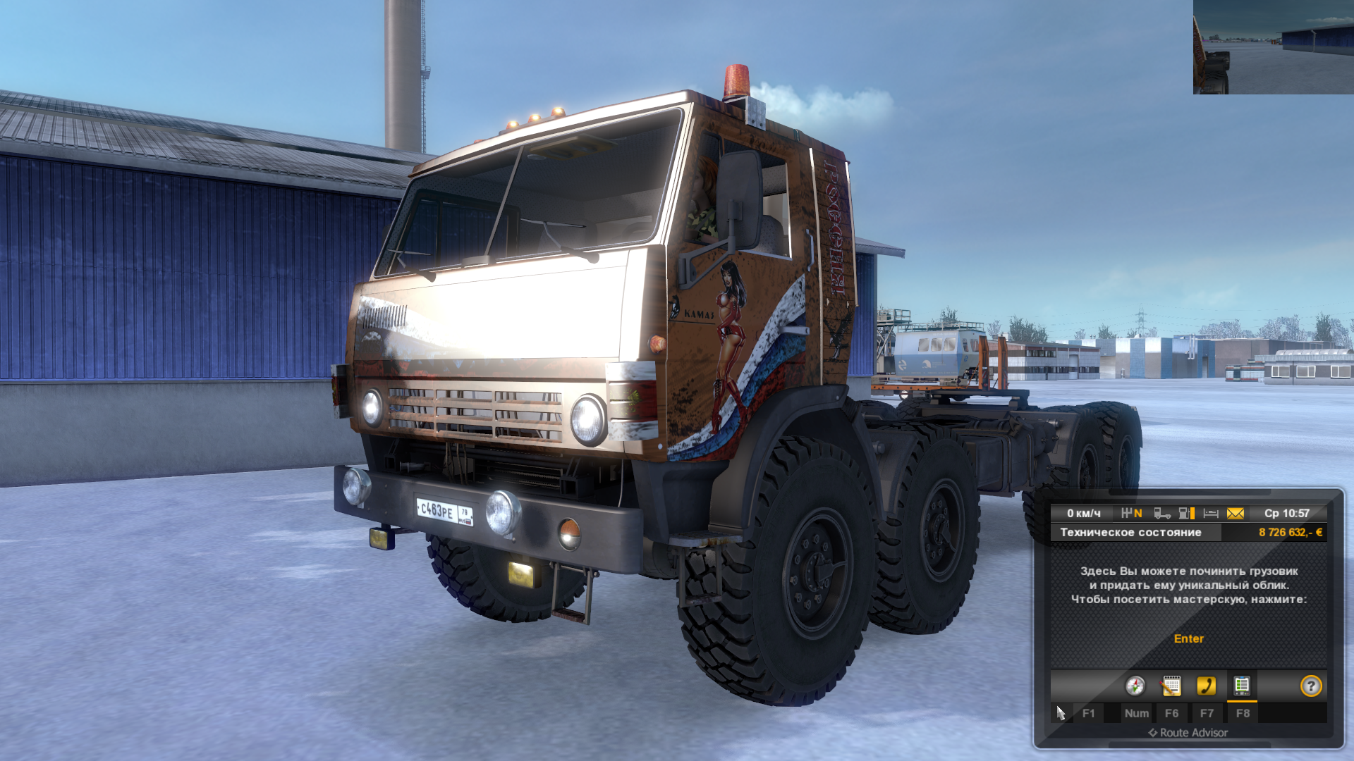 ets2_00012.png - Euro Truck Simulator 2 Камаз 6450